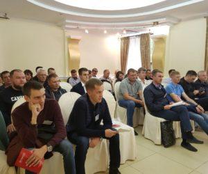 ezhegodnaya-konferenciya-kompanii-dekorator-1024x768